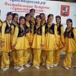 """""""Konfetti"""" festivāls Maskavā."""