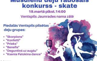Mūsdienu deju radošais konkurss-19.marts